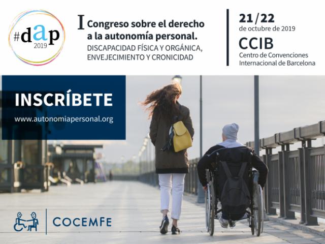 Imagen del registro de inscripción para asistir al I Congreso sobre el derecho a la autonomía personal que se celebrará en Barcelona los días 21 y 22 de octubre